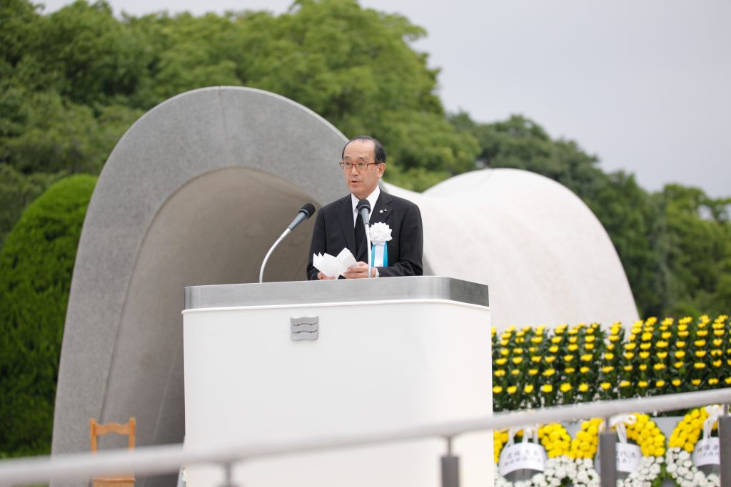 The Mayor of Hiroshima reading the Hiroshima Peace Declaration (source City of Hiroshima)